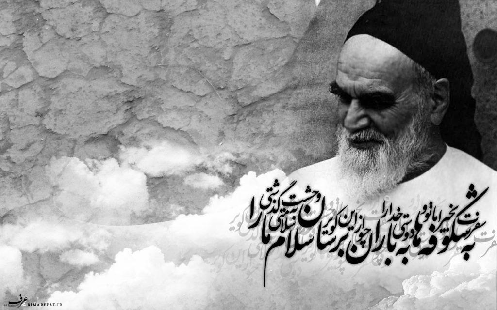 امام خمینی 3